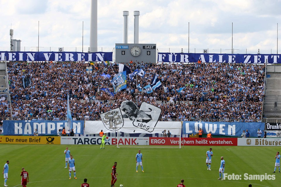 Падаючи в безодню. Чому зник з радарів один із символів Мюнхена? - изображение 1